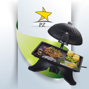 2016 New Smokeless Indoor Smokeless BBQ Spit (ZJLY) pictures & photos