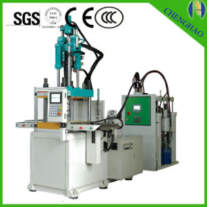Liquid Silicone Injection Machine Injection Molding Machine