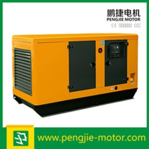 Low Fuel Consumption 25kVA Small Silent Water Cooled Diesel Generator