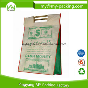 Recycling Christmas Eco Non Woven Promotion Bag pictures & photos