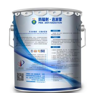 Formaldehyde-Free Radiation Protective Stone-Like Coating pictures & photos