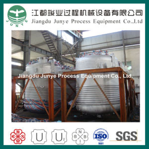 316L Stainless Steel Pressure Vessel with Half Pipe pictures & photos