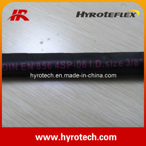 Hydraulic Hose SAE 100t/ DIN En 853 1sn Manufacturer in China pictures & photos