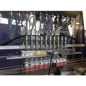 Automatic Lubricating Oil Filling Machine pictures & photos