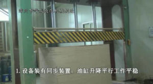 Woodworking Machine - Wood-Based Panel Filling Machine