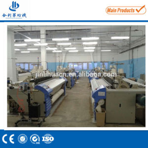 Medical Gauze Roll Bandage Air Jet Loom Weaving Machine Price pictures & photos