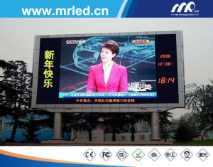 Outdoor LED TV & LED Video Wall pictures & photos