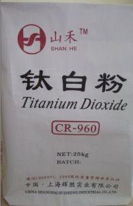 Paint Use Rutile Titanium Dioxide Pigment Cr-960 pictures & photos