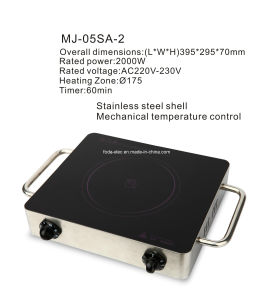 Portable Stainless Steel Shell Knob-Type Ceramic Hilight/Hi-Light Cooker, Super-Induction Hob Infrared Burner/Not Induction Stove/Cooker/Cookware