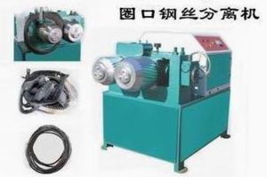 Tire Recycling Machines to Rubber Powder / Waste Tire Crushing Machinery pictures & photos