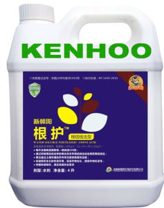 Kenhoo Fungicide (control soilborne nematicide and disease) pictures & photos