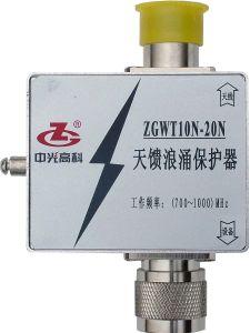 Antenna Feeder Surge Protector (ZGWT10N-20N) (ZGWT)