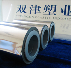 Metalized CPP Film (VMCPP) pictures & photos