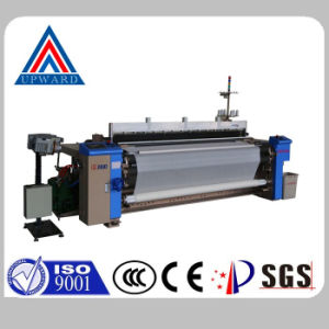 Brand New Shuttle Less Water Jet Loom for Sale pictures & photos