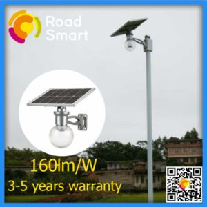 IP65 All in One Solar Powered LED Street Garden Light pictures & photos