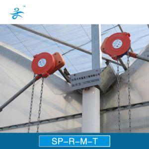 Sp-R-M-T Korean Top Film Manual Reel for Film Greenhouse