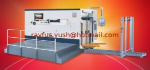 Semi-Auto/Automatic Flatbed Die-Cutter with Strapping Unit Optional pictures & photos