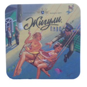 Promotional Gift with Logo Printing Coasters for Beer Cooler Pad pictures & photos