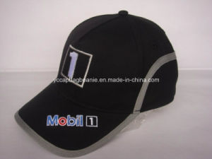 100%Polyester Dry Fit Running Basball Hat pictures & photos