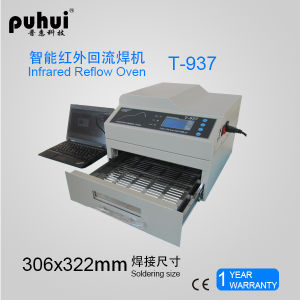 New Puhui Reflow Oven T-937, Infrared Soldering Station pictures & photos