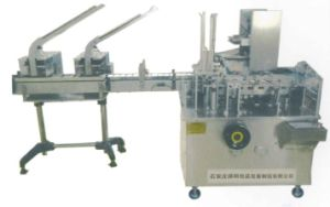 High Speed Plate Type Cartoning Machine 150