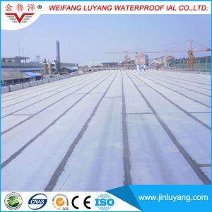 1.2mm High Polymer Polyethylene Polypropylene Fabric Composite Waterproof Membrane