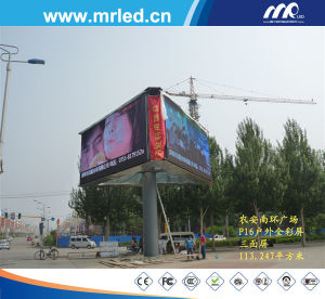 360 Degrees Three Sides Advertising LED Diplay Outdoor pictures & photos