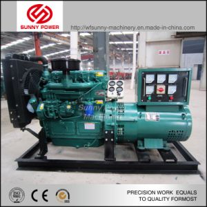 Ce Approved 30kw Cummins Diesel Generator Powered by 4bt3.9-G2 pictures & photos