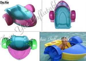 Hot Sale Handle Paddle Boat for Amusement Park (CYPB-1506) pictures & photos