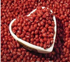 Professional Export Round Purple Kidney Beans pictures & photos