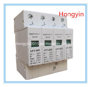 Ly1-C40 3p+N Class C 40ka Surge Suppressor pictures & photos