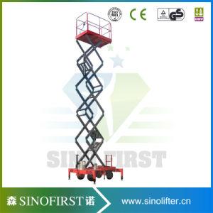 8m 300kg Aerial Lift Scissor Lift pictures & photos