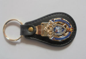 Promotion Metal Keyring PU Leather Keychain with Stamp Logo