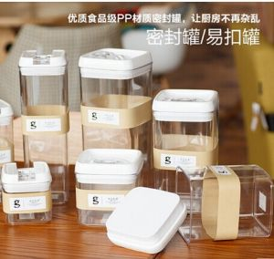 Wholesale 30ml-500ml Pet Jar for Cosmetics PS Plastic Jar pictures & photos