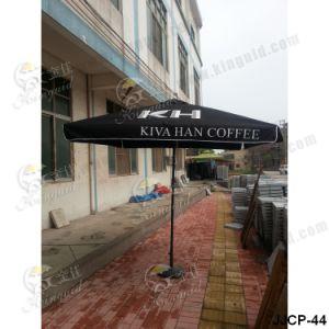 Outdoor Umbrella, Central Pole Umbrella, Jjcp-44 pictures & photos