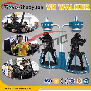 2015 The Best Sales Amusement Equipment Vr Treadmill Simulator pictures & photos