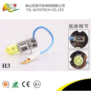 Cheaper Focusing 24V Super White H3 Halogen for Auto pictures & photos