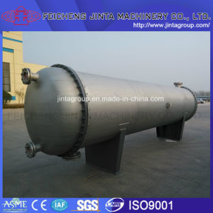 Condenser Heat Exchanger From China Manufacturer pictures & photos