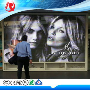 Good Quality P6.66mm Outdoor SMD LED Display Screen pictures & photos