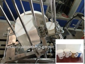 Paper Cup with Handle Making Machine
