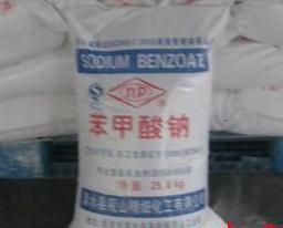 Food Grade /Tech Grade Benzoic Acid (65-85-0)