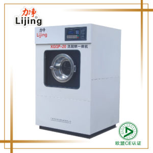 2016 Commen Used Industrial Washing Extractor Machine for Laundry Equipment pictures & photos
