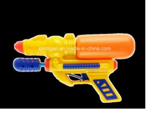 Water Gun Summer Toy with High Quality pictures & photos