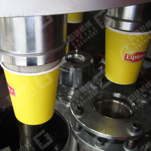 High Quality Automatic Paper Cup Forming Machine pictures & photos