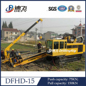 Dfhd-120 Horizontal Directional Drilling Machine for Pipe Laying pictures & photos