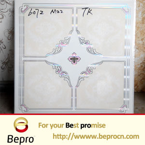 PVC Ceiling PVC Board PVC Panel 595*595mm