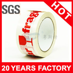 Custom Printed Packing Tape (YST-PT-001) pictures & photos
