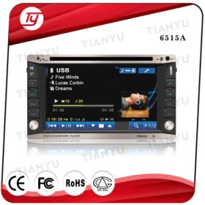 6.2inch Double DIN 2DIN Car DVD Player with Wince System pictures & photos