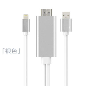 Lightning to AV HDMI/HDTV TV Cable Adapter for iPhone 5/5c/5s/6/6s/6plus pictures & photos