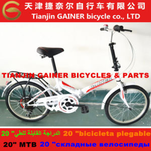 "Tianjin Gainer 20""Folding Bicycle/ Foldable Bicycle pictures & photos"